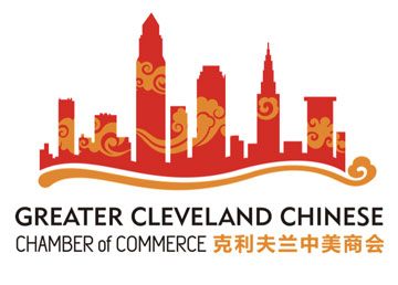 Greater Cleveland Chinese Chamber of Commerce